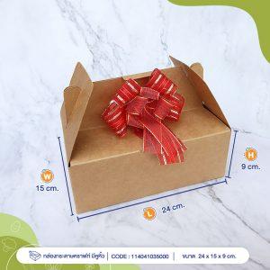 กล่องกระดาษคราฟท์-มีหูหิ้ว-profile