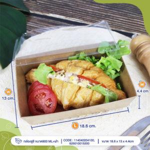 กล่องกระดาษใส่ขนม-กล่องซูชิ-ขนาด900-ml+ฝา-ปกใหม่1