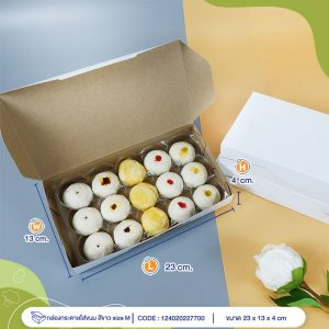 กล่องกระดาษใส่ขนม-Size-M--3-ปกใหม่1