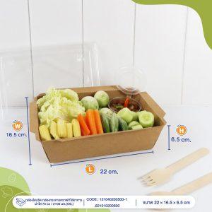 กล่องข้าวไฮบริด-2100-มล-ปก