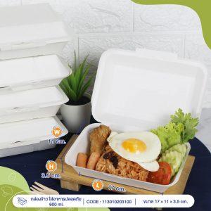 กล่องข้าว-ใส่อาหารปลอดภัย-600-ml.profile