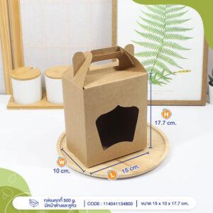 กล่องคุกกี้-500-g.-มีหน้าต่างและหูหิ้ว-profile2