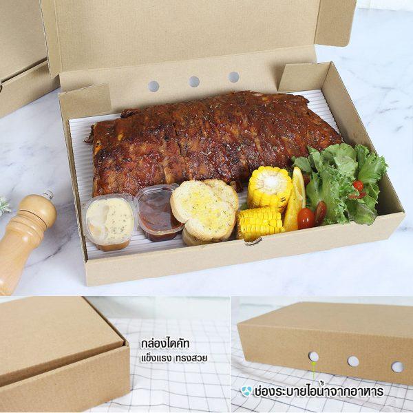 กล่องใส่อาหารทะเล (Size M) ขนาด 35x23x6 ซม.