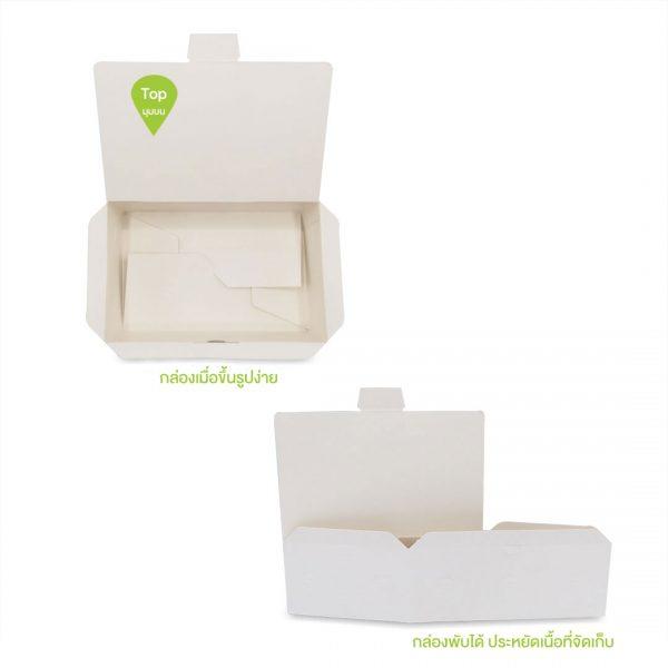 กล่องไก่ทอด-กล่องใส่ขนม-สีขาว-(Size-S)