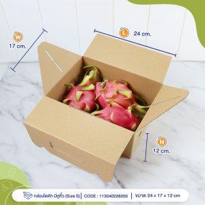 กล่องไดคัท-มีหูหิ้ว-(Size-S)-ปก1
