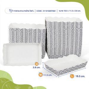 ถาดกระดาษ-ลายไทย-ไซส์-L-profile