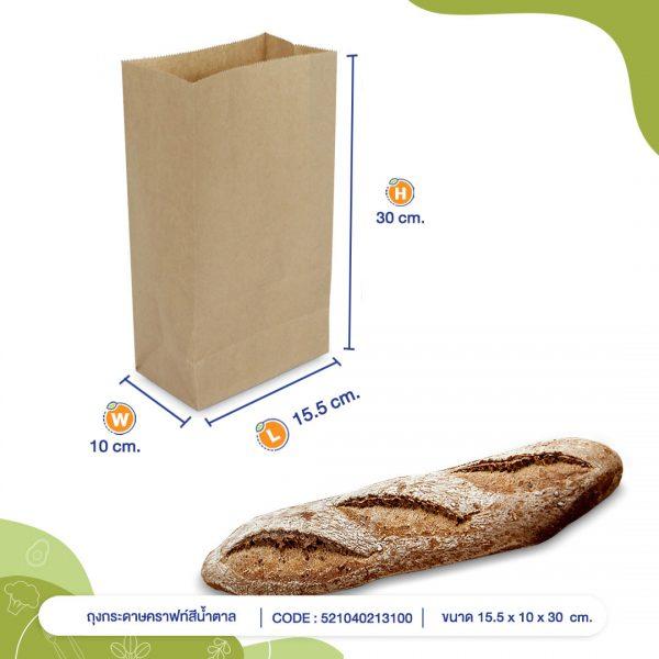 ถุงกระดาษคราฟท์สีน้ำตาล-15.5x10x30-cm-cover
