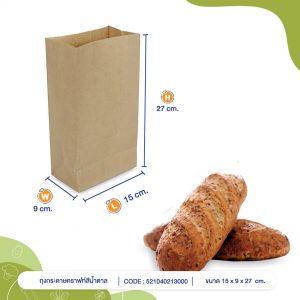 ถุงกระดาษคราฟท์สีน้ำตาล-15x9x27cm-cover