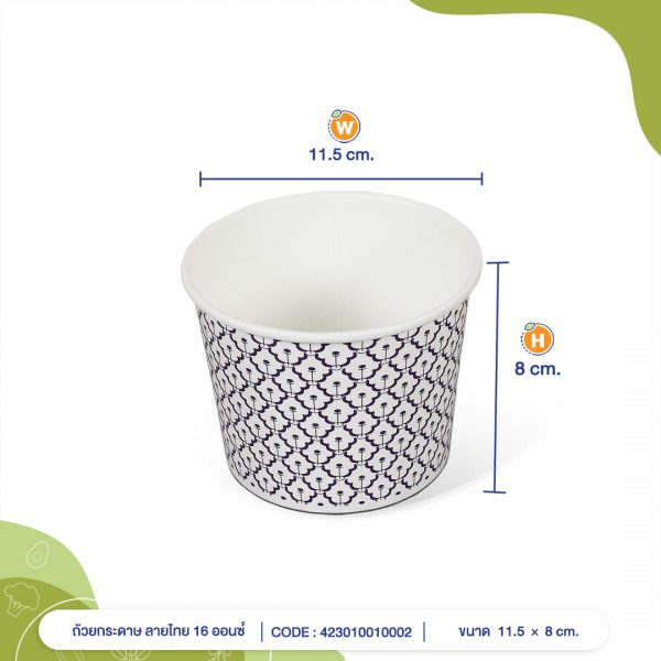 ถ้วยกระดาษ-ลายไทย-16-ออนซ์-profile
