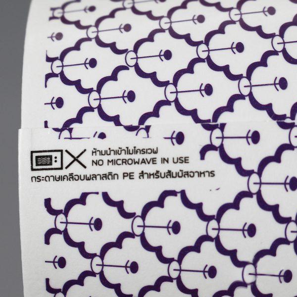 ถ้วยกระดาษ ลายไทย 8 ออนซ์5