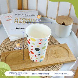 แก้วกระดาษลายจุดขนาด16-ออนซ์-(แก้วเย็น)-cover