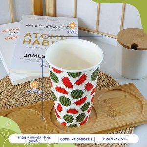 แก้วกระดาษลายแตงโมขนาด-16-ออนซ์-(แก้วเย็น)-cover