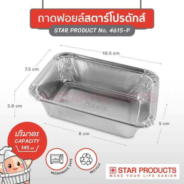 Product-Detail_SP_size_set2_4615-p
