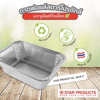 Star-product1