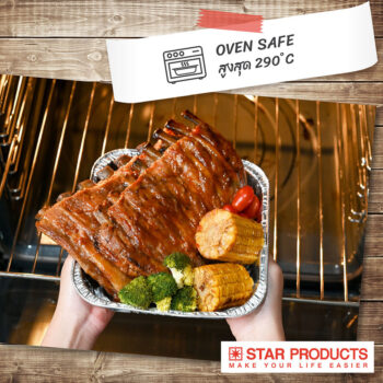 Star-product3