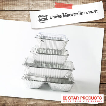 Star-product4