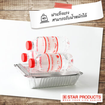 Star-product6