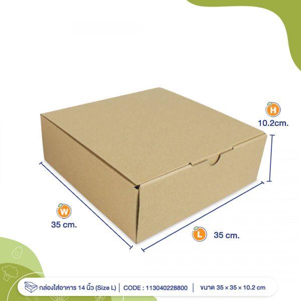 กล่องเค้ก-ขนาด-ก31-x-ย30