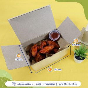 กล่องไก่ทอด-(Size-L)-ปก