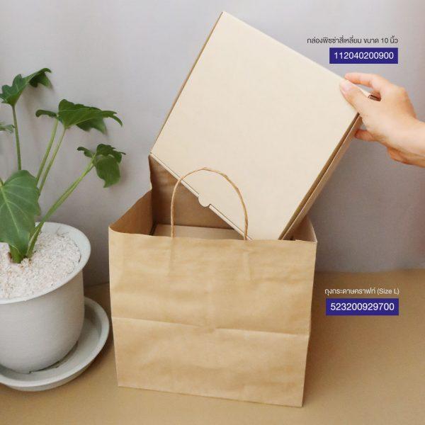 ถุงกระดาษคราฟท์ (Size L) หูหิ้วเกลียว 28x26x28 cm ใส่กล่องเค้ก 2 ปอนต์-4