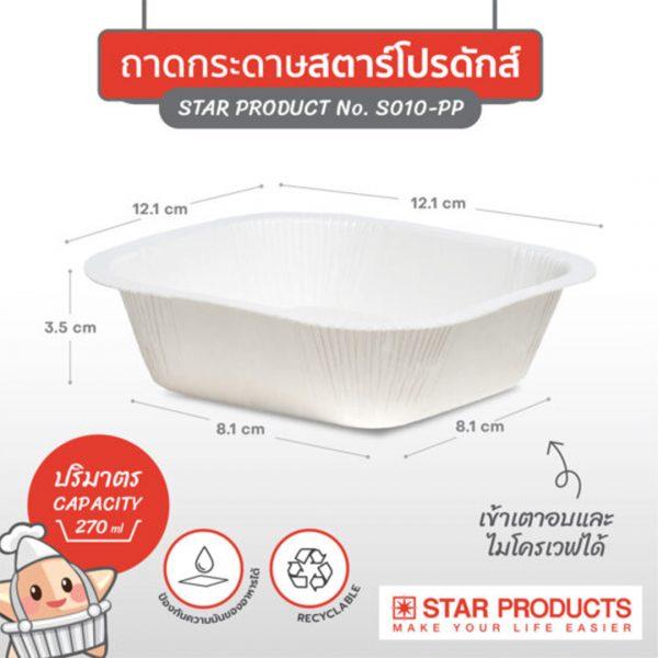 Product-Detail_SP_size_set5_S010-pp-1
